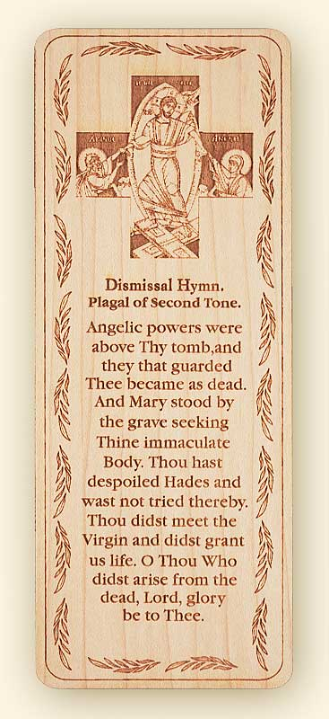 Plagal of Second Tone Resurrection Dismissal Hymn Wood Veneer Bookmark
