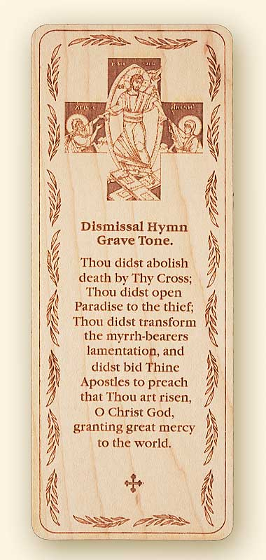 Grave Tone Resurrection Dismissal Hymn Wood Veneer Bookmark