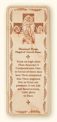 Plagal of Fourth Tone Resurrection Dismissal Hymn Wood Veneer Bookmark