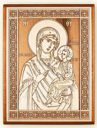 Mother of God Quick to Hear Laser Engraved Icon