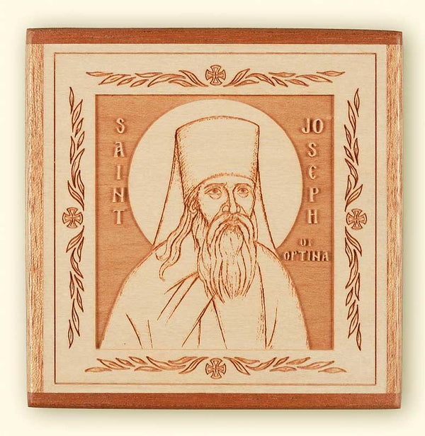 St. Joseph of Optina Laser Engraved Icon