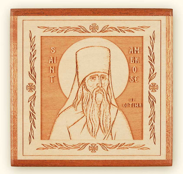 St. Ambrose of Optina Laser Engraved Icon
