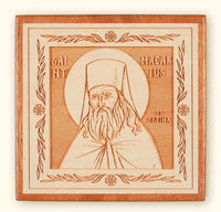 St. Macarius of Optina Laser Engraved Icon