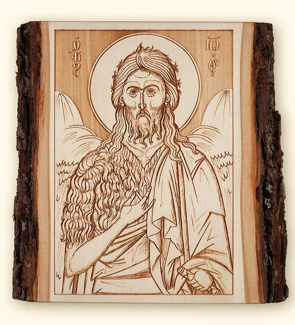St. John the Baptist Laser Engraved Icon Two