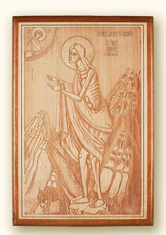 St. Mary of Egypt Laser Engraved Icon