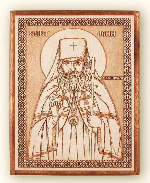 St. John of San Francisco Laser Engraved Icon