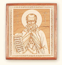St. Sabbas the Sanctified Laser Engraved Icon
