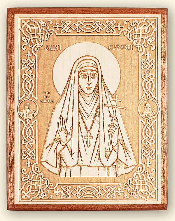 St. Elizabeth the New Martyr of Russia Laser Engraved Icon