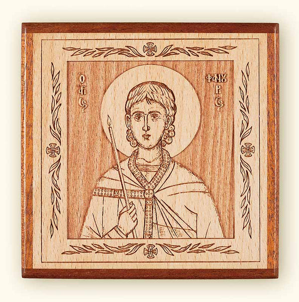 St. Phanourios Laser Engraved Icon