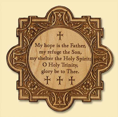 My Hope is the Father Laser-engraved Plaque