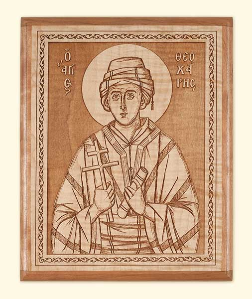 L245 St. Theoharis Laser Engraved Icon