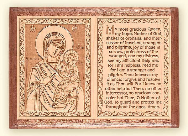 L244 Mother of God Quick to Hear with prayer Laser Engraved Icon
