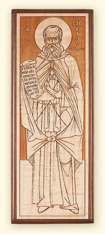 L243 St. Sabbas the Sanctified Laser Engraved Icon