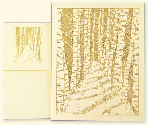 G503 Birch Forest Path Laser Engraved Card with envelope Cream