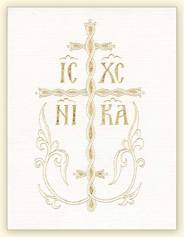C357 ICXC Cross Design Laser Engraved Greeting Card