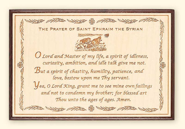 L246 Prayer of St. Ephraim Laser Engraved Plaque