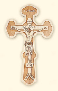 L264 Laser-engraved Handheld Baptismal Cross Front