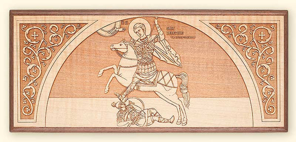 L256 St. Demetrius on a Horse Laser Engraved Icon