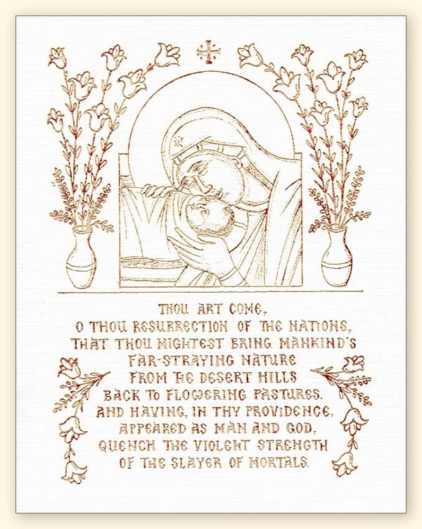 L267 Nativity Design Laser Engraved Card