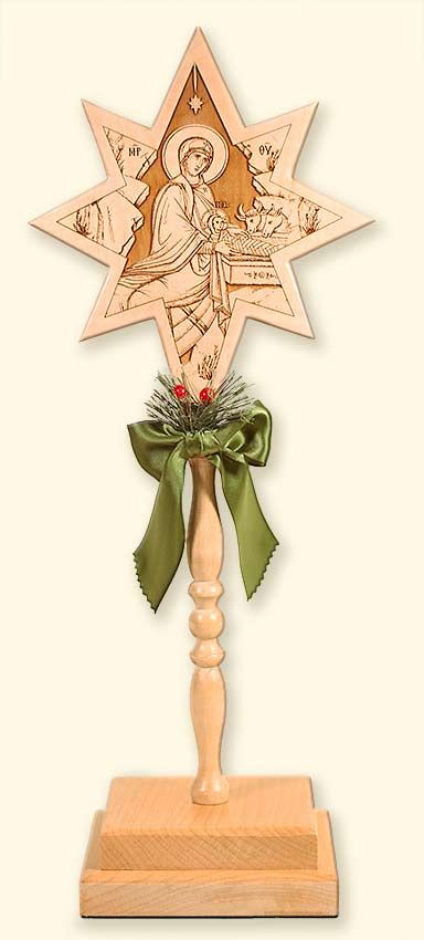 L271 Child's Size Nativity Processional Star
