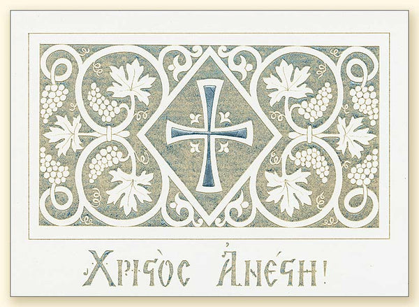 G358 Cross and Grapevine Laser Engraved Pascha Card, White