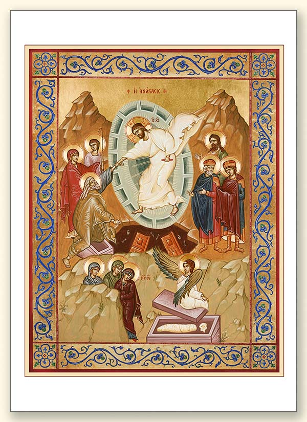 G244 Resurrection Icon with Scroll Border Greeting Card