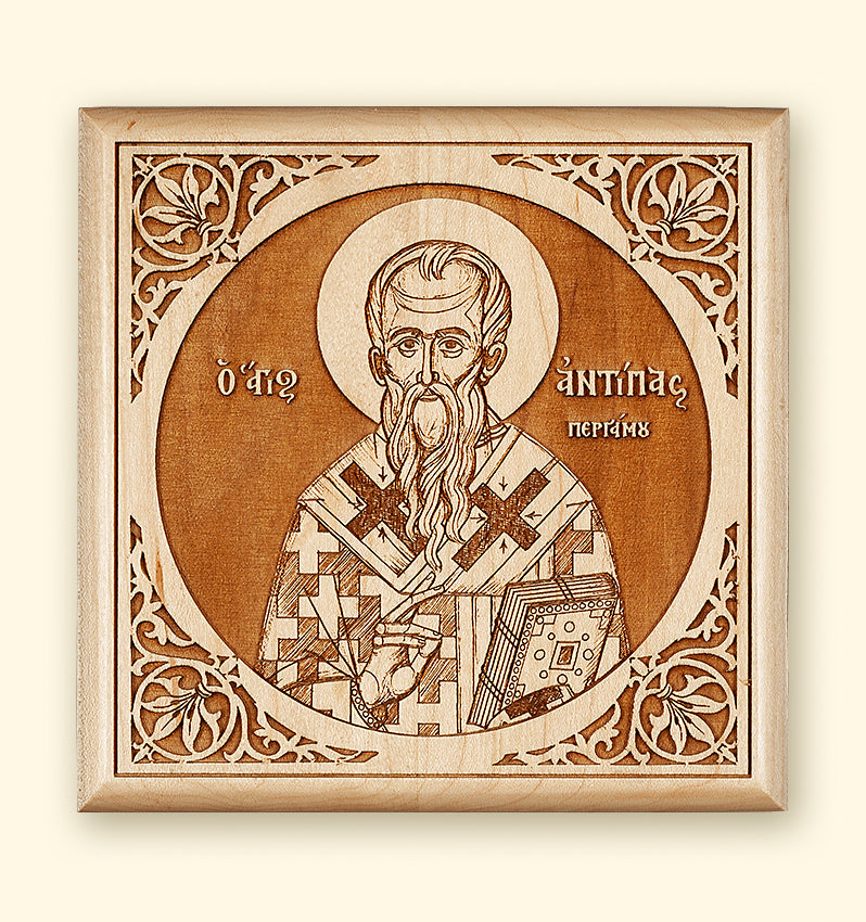 products/L274St-Antipas-Laser-Engraved-Icon.jpg