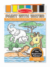 Safari Paint with Water - Melissa and Doug