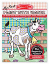 Animals Paint with Water - Melissa and Doug
