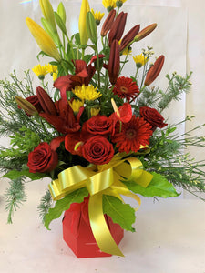 Red & Gold Arrangement in Water Box