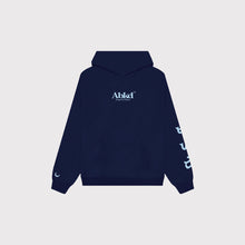 Load image into Gallery viewer, Abakada® Moon Hoodie (Navy)