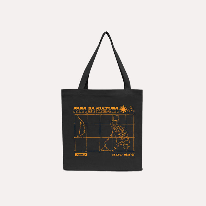Abakada® Tote Bag (Black)