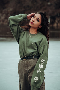Abakada® Script Crewneck (Military Green)
