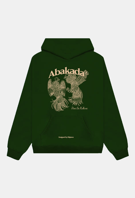 Abakada® Forest Hoodie (Forest Green)