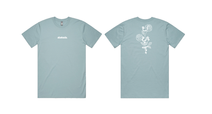 Pale Blue Logo Tee