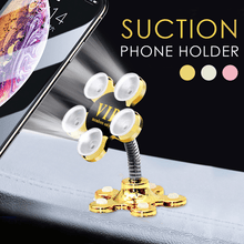 Load image into Gallery viewer, 360° Magic Suction Phone Holder