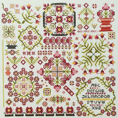 Creation II Cross Stitch Pattern | Rosewood Manor