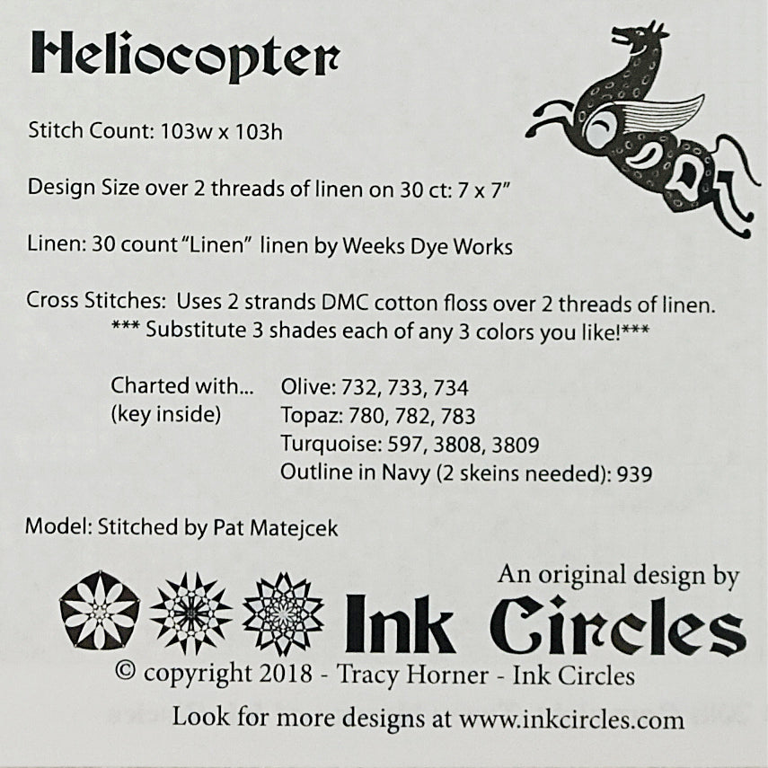 Heliocopter pattern for sale