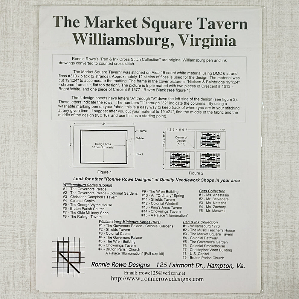 Market Square Tavern pattern for sale