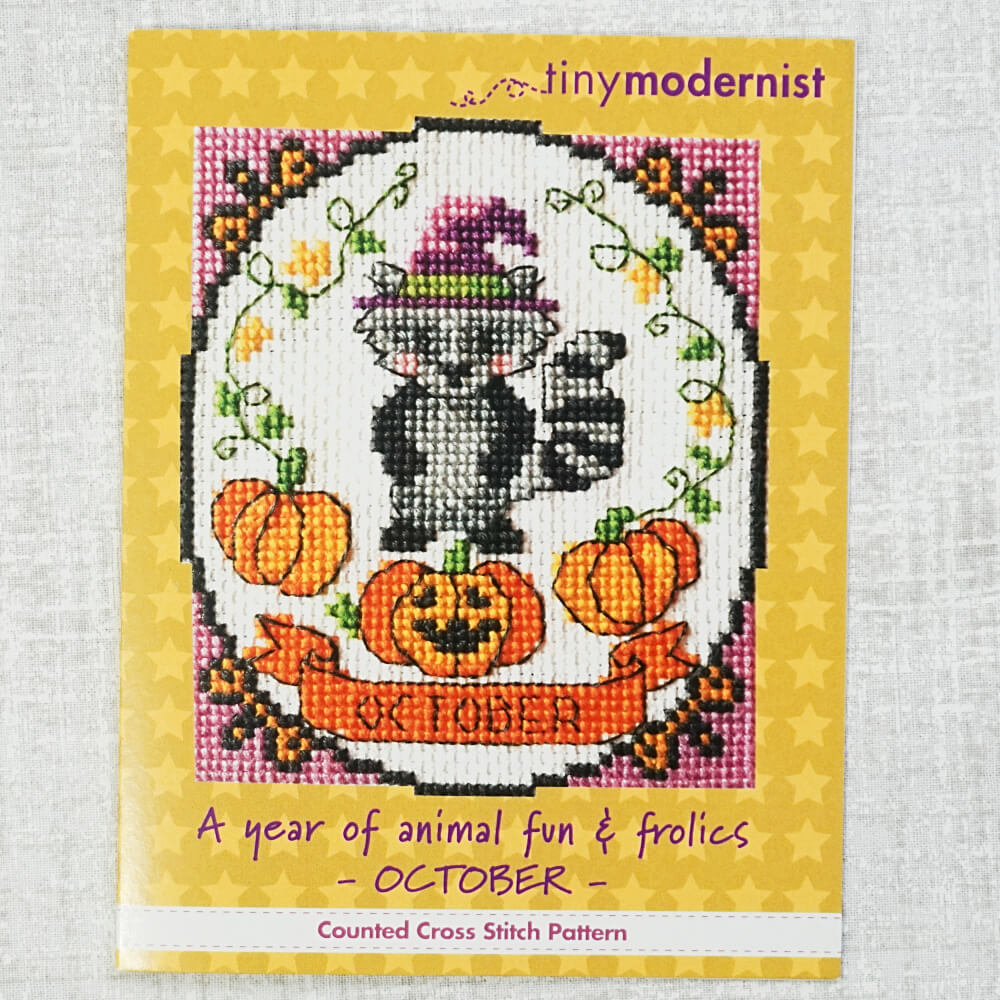 October cross stitch pattern by Tiny Modernist