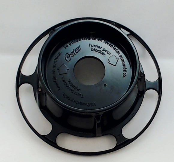 Oster 6817-026 16 Speed Blender Bottom Cap Compatible Replacement