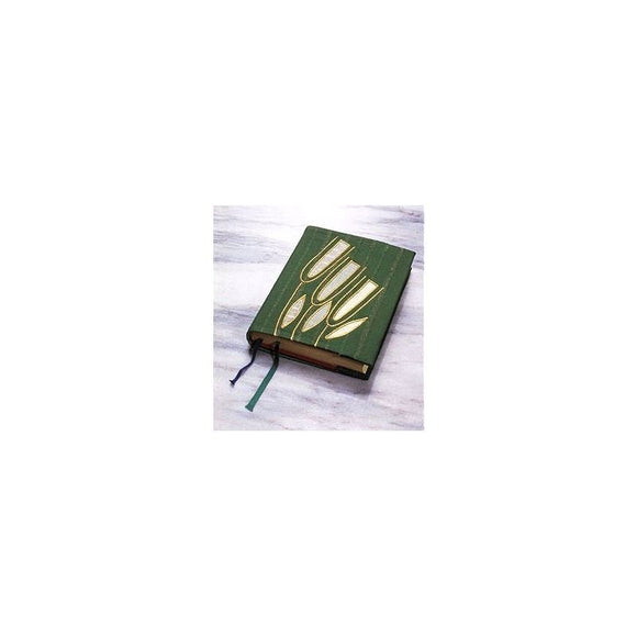 Green Bible cover-1,Green Bible cover-2