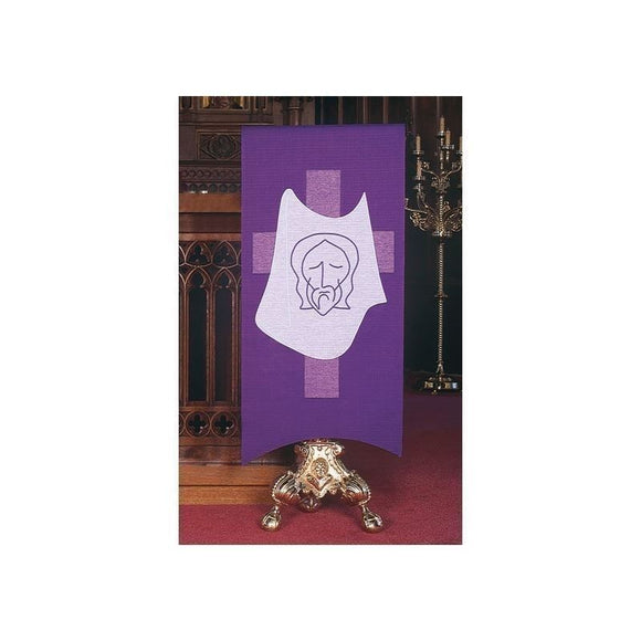 Dark Purple Lectern cover / Ambo cover