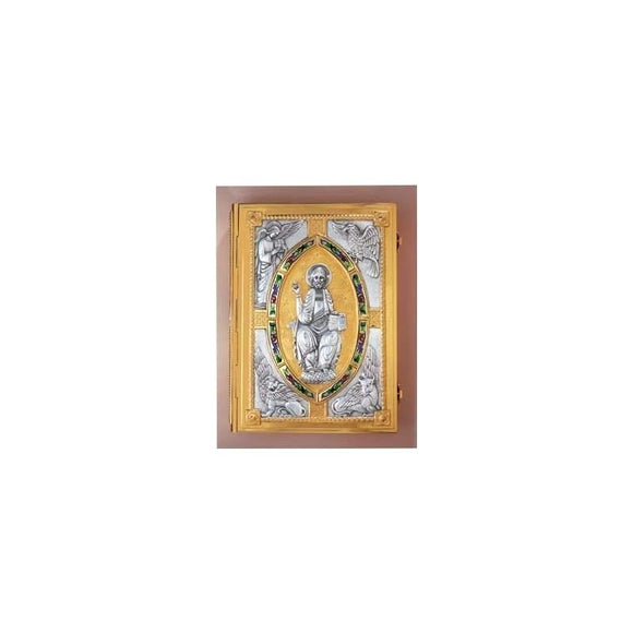 Artistic Silver 4500-E Book of Gospels Cover