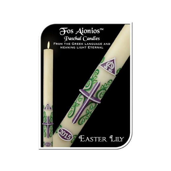 Easter Lily Paschal Candle