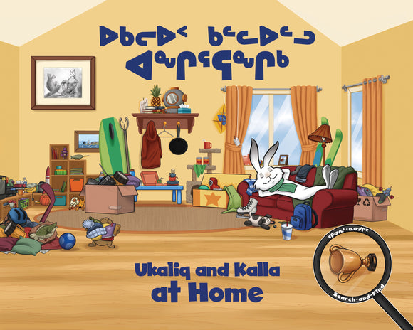 Ukaliq and Kalla at Home (English and Inuktitut)