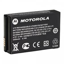 Motorola 2200mah LI-ION Battery (PMNN4468)