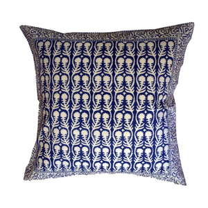 Sally Border Cushion Cover 55 x 55cm