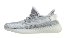 Load image into Gallery viewer, Running Shoes Adidas Yeezy Boost 350 V2 Lundmark