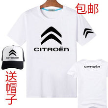 Load image into Gallery viewer, 4S shop printing short-sleeved citroen T-shirt female men's T shirt include baseball cap hats